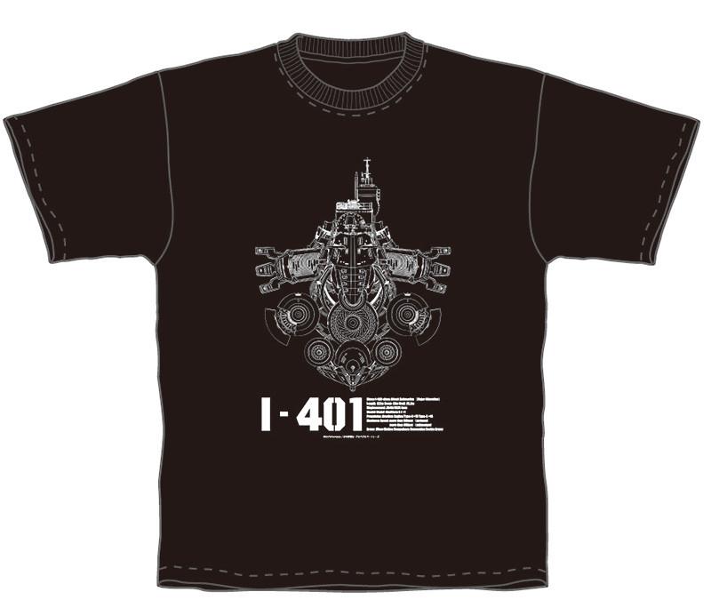 3월에 발매되는 '푸른 강철의 아르페지오' 티셔츠 2종류