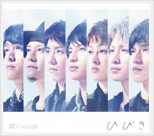 2014년 1/27일자 주간 오리콘 차트(single 부문)