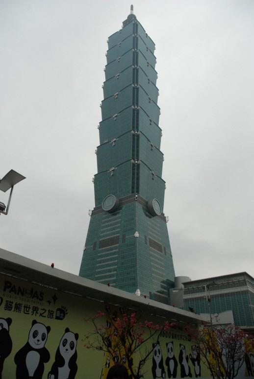 Taipei101 35층 스타벅스 방문 방법 매뉴얼...