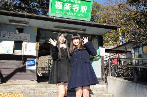 성우 오오츠보 유카 & 오오하시 아야카의 사진