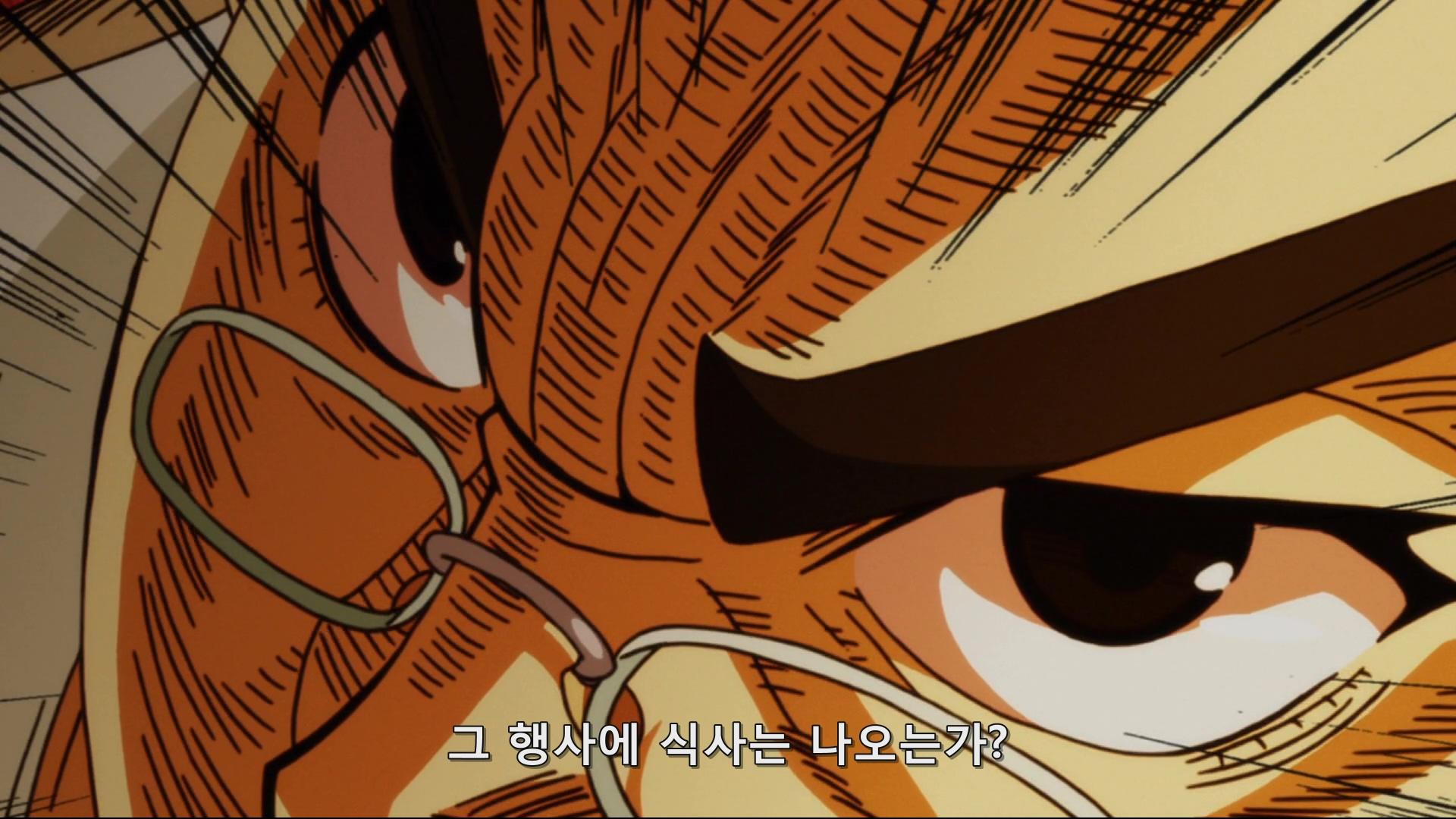 킬라킬キルラキル 17화(TRIGGER, 2013) - 드디..