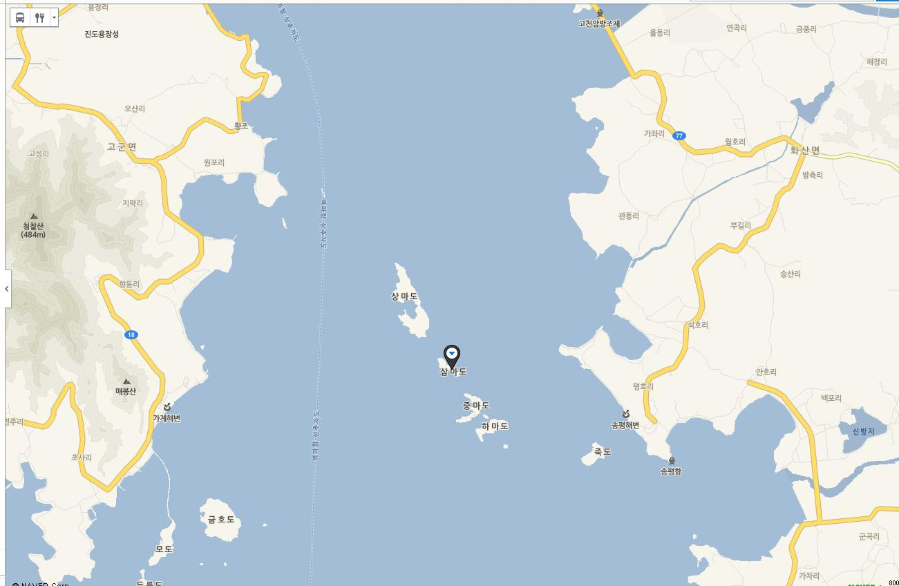전남 해남군 삼마도,섬노예, 해창호