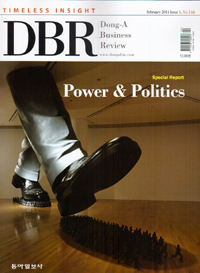 DBR 146호 ˝ Power & Politics˝