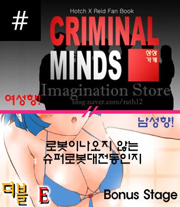 [더블E] 전격 제3회 케이크스퀘어 참가!!!