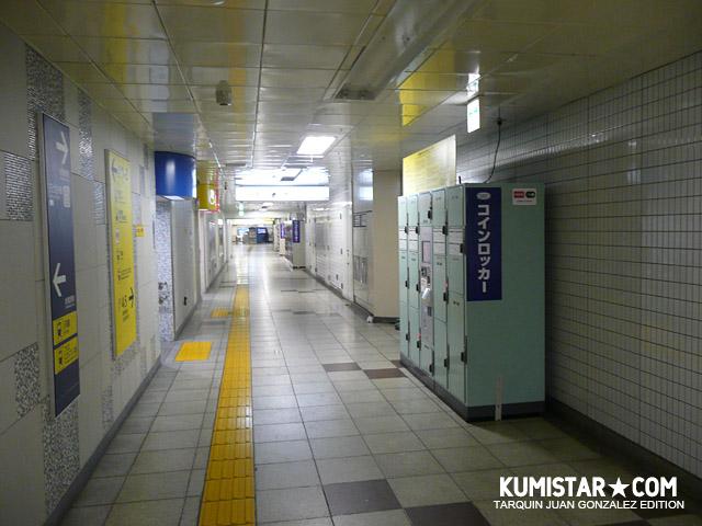 2012 도쿄 여행기 Part 3 -와시노미야, 카스카베- (2..