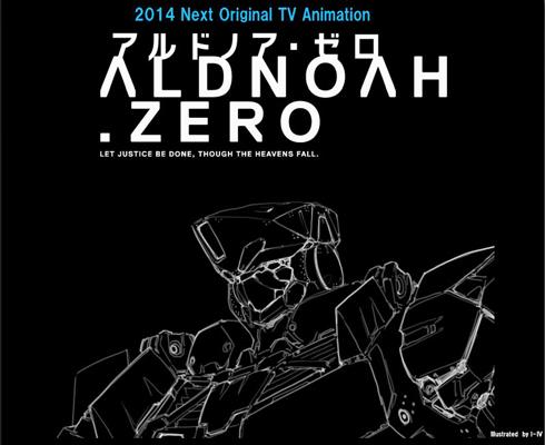 nitro+ 오리지널 애니메이션 '알드노아 제로'