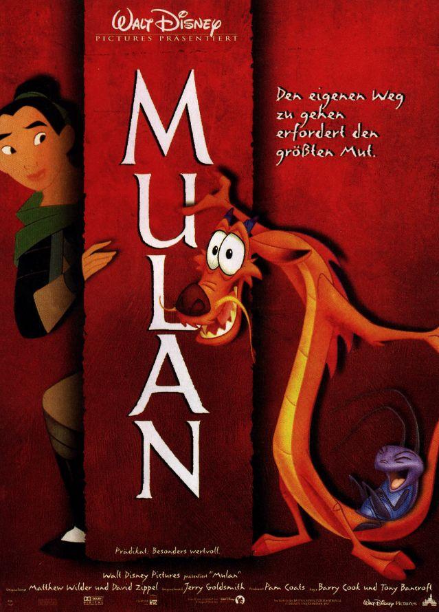 뮬란 (1998, 미국)