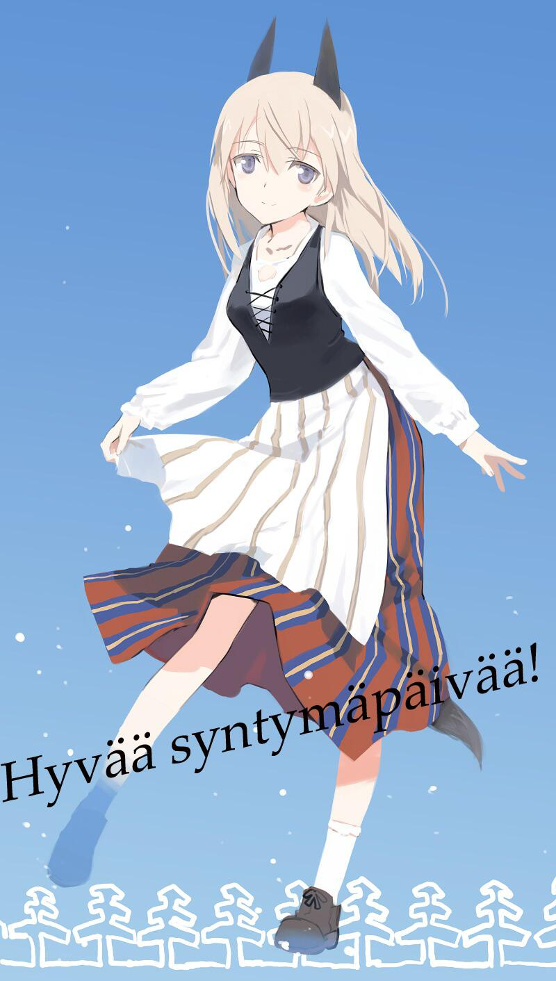 주일 핀란드 대사관 트위터, '스트라이크 위치스'의..