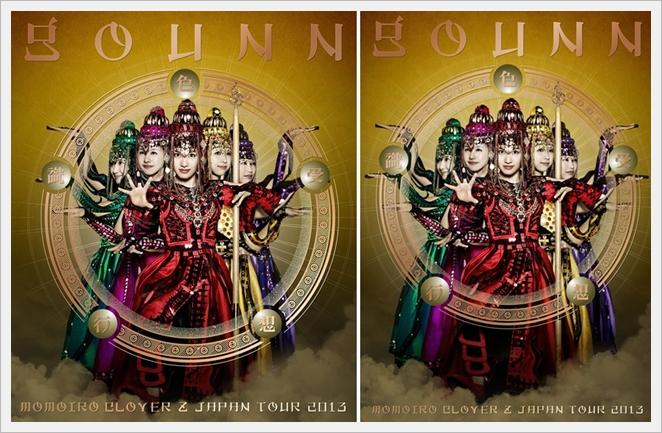 모모크로 'GOUNN' 투어 수록 BD&DVD 쟈켓 사진..