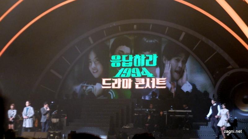 응답하라 1994 드라마 콘서트에 다녀왔습니다
