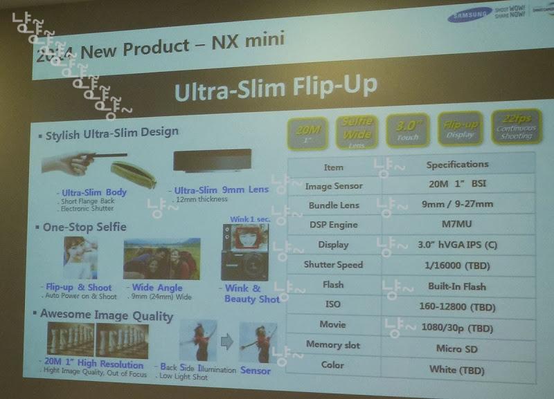 삼성, NX mini F1 루머.