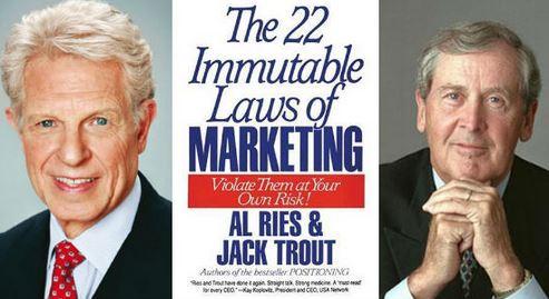 """알 리스, 잭 트라우트의 """"마케팅 불변의 법칙"""""""