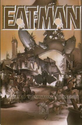 이트맨(EAT-MAN, 1996-2003)
