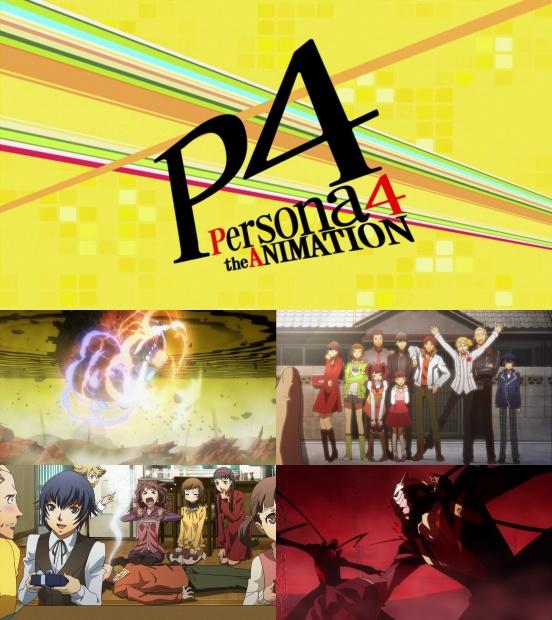 페르소나4 (Persona4 the ANIMATION, 2011)