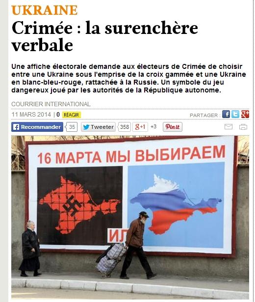 크림반도,나치냐? 러시아냐?
