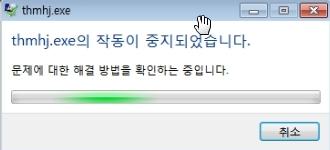 """대륙에서 날아온 동방2차창작 게임 """"동방막화제 东.."""