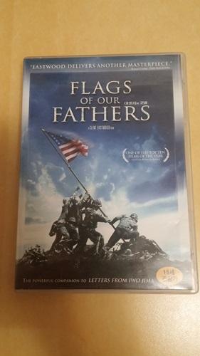 """""""아버지의 깃발"""" DVD를 질렀습니다."""
