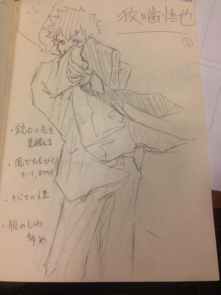 노이타미나의 '야마모토 코지' 프로듀서가 트위터에 ..