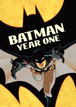 배트맨 이어 원 Batman: Year One (2011)
