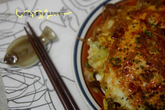자취녀의 계절밥상(더 맛있게 먹기)-냉동 스파..