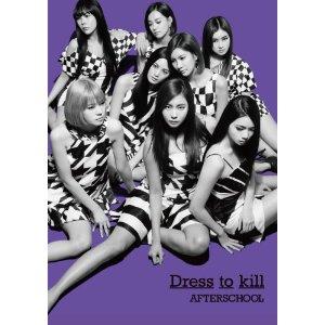 애프터스쿨(After School) 일본 정규 2집 'Dress ..
