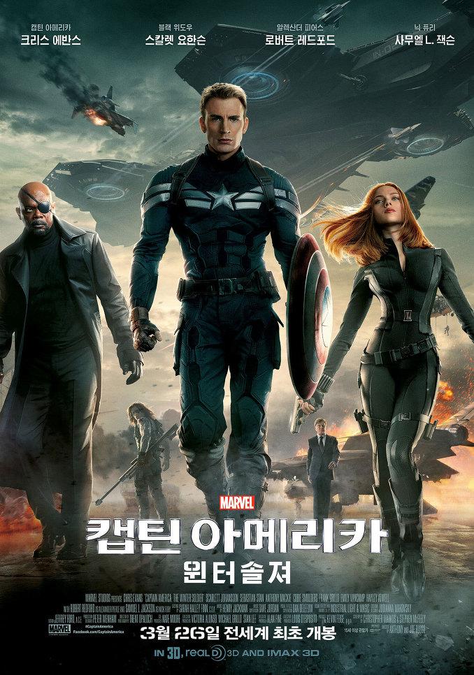 <캡틴 아메리카 :윈터 솔져> 풍성한 액션과 이야기..