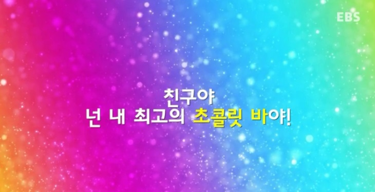 [뉴스 G]'라이크(like)' 두 소년의 우정