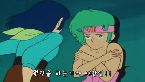 전투메카 자붕글 46화