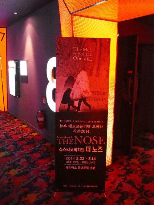 영화 오페라 '더 노즈' - 어떤 의미에서든 충격을 받을 ..