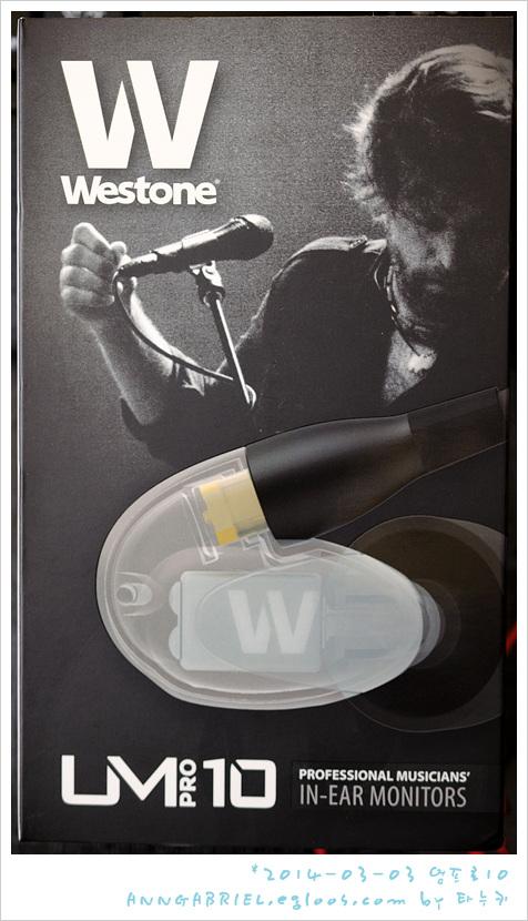[Westone] 중음 부스터의 신세계, 커널형 이어폰..