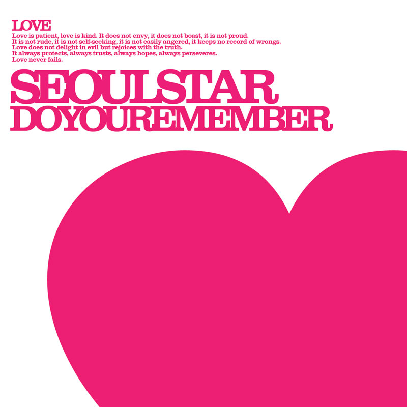 Seoulstar - Do You Remember (2005.05.09)