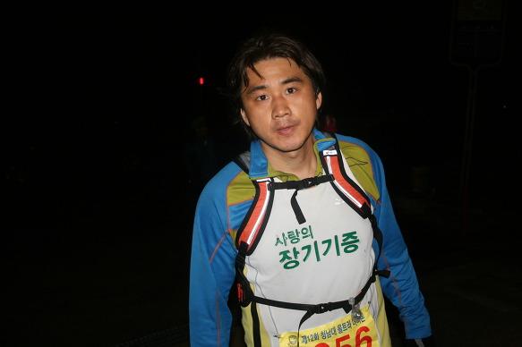 2014 제12회 청남대울트라마라톤