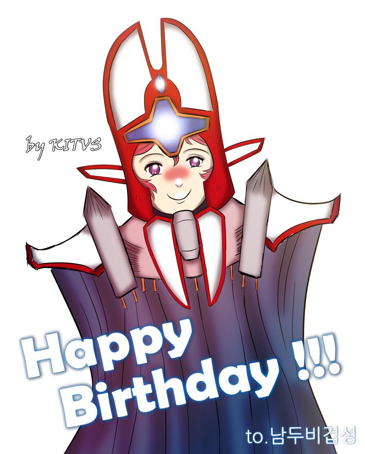 남두비겁성님, 하루 지났지만 생일 축하드려요!