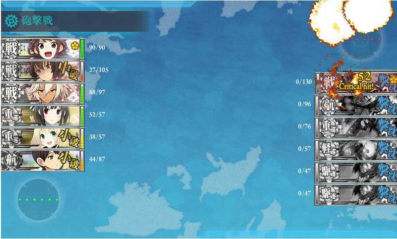 [칸코레]1주년 이벤트 해역 E-2 ~ E-4까지 돌파!