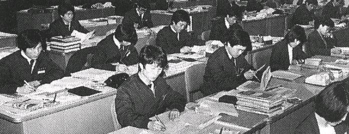 1980년 대 회사 사무실 풍경