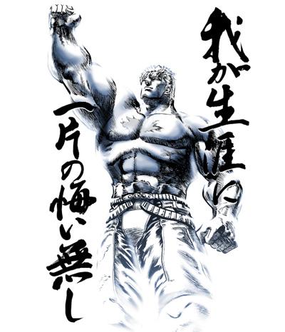 [만화] THE IDOLM@STER - 시죠 타카네(1) +..