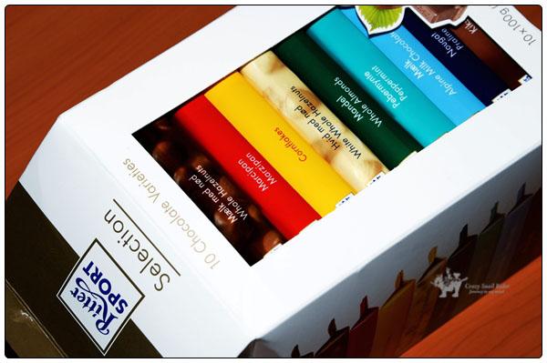 독일의 초콜릿 브랜드 Ritter Sport 의 판 초콜릿