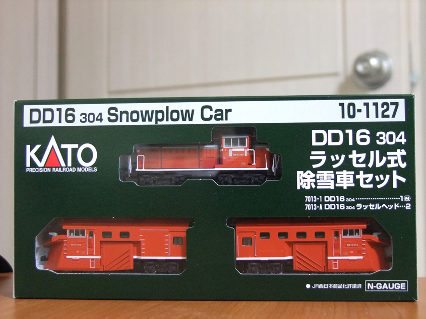 [N-Scale] KATO DD16 304 러셀식 제설차량