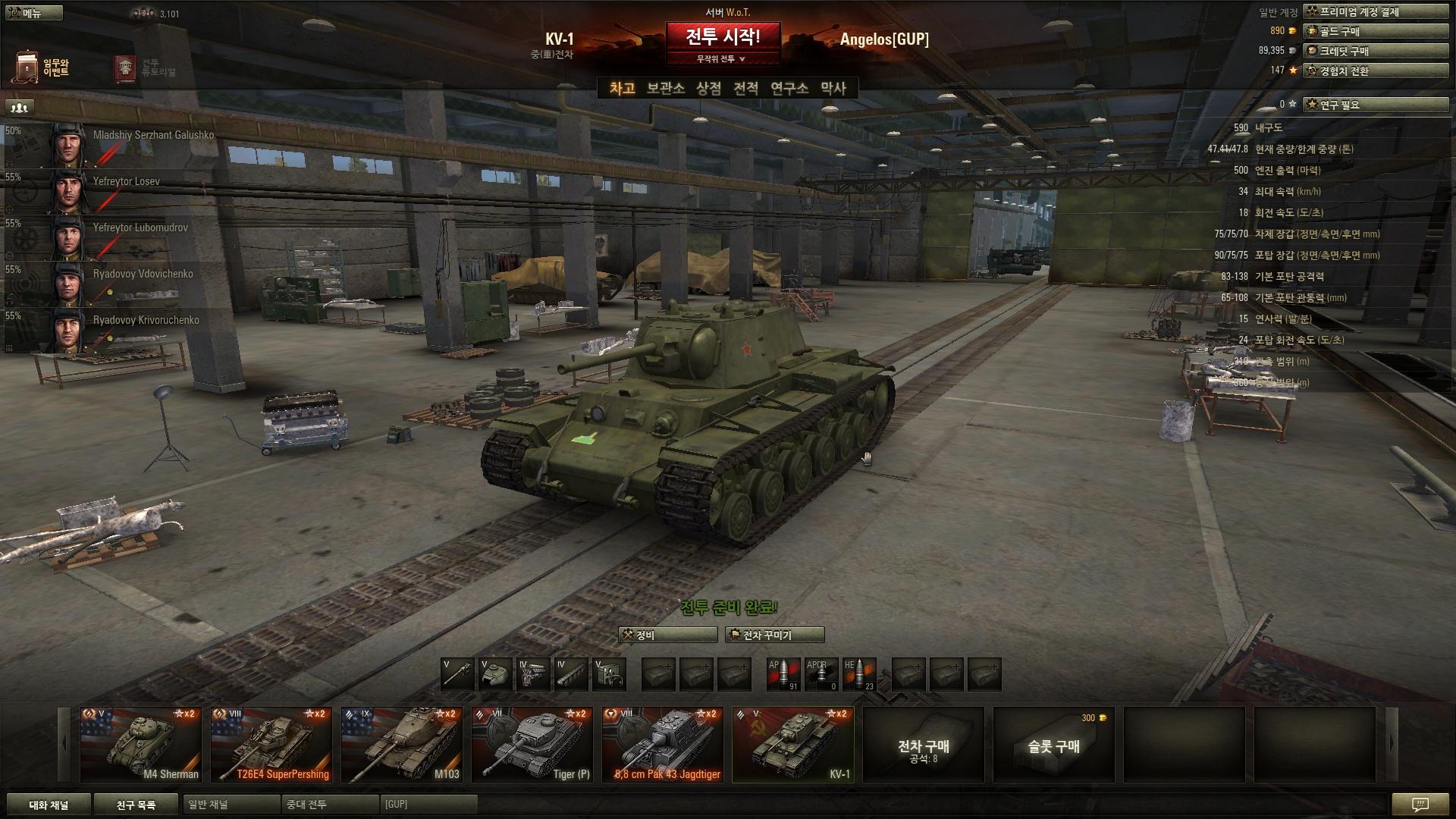 [WoT]...확실히 제가 소련 체질이긴 한 모양..