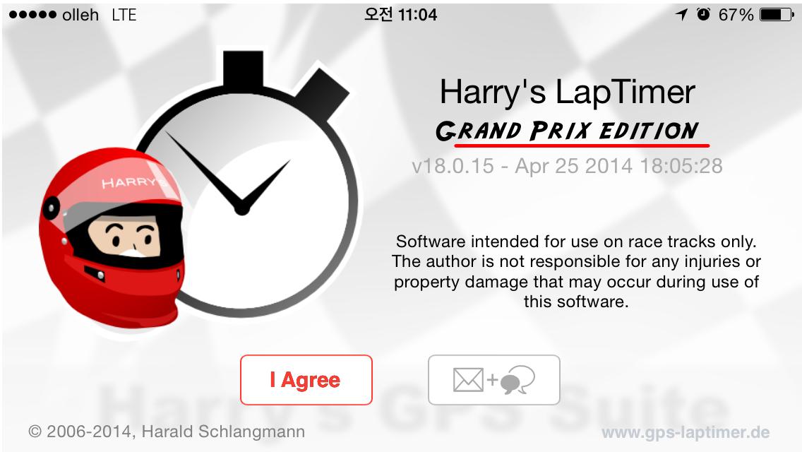 해리스 랩타이머 (Harry`s lap timer)