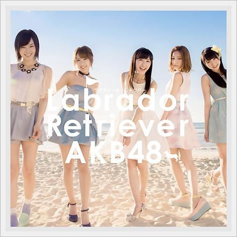 AKB48, '래브라도 리트리버' 팝적인 여름송으로 오..