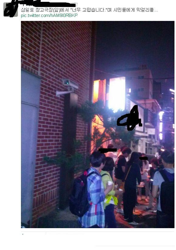 어제 서울 세월호 추모집회 ..또 폭력사건이 발생..