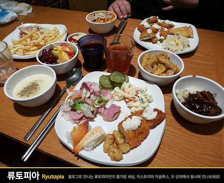 2014.5.27. 도시인 뷔페 (신촌) / 오래간만에 찾아..