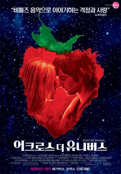 2014년 영화일기-5월(필로미나의 기적~바쿠만3기)