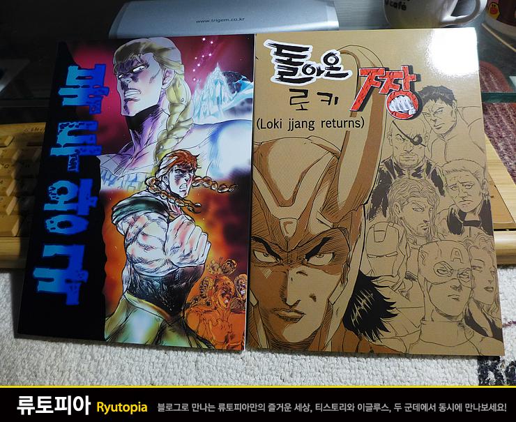 2014.6.9. 솜리치킨(신천) + 만화책 구입기.