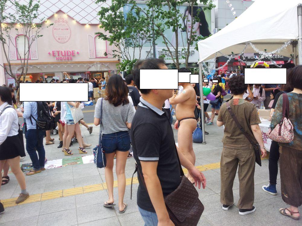 오늘자 서울 퀴어축제;;;
