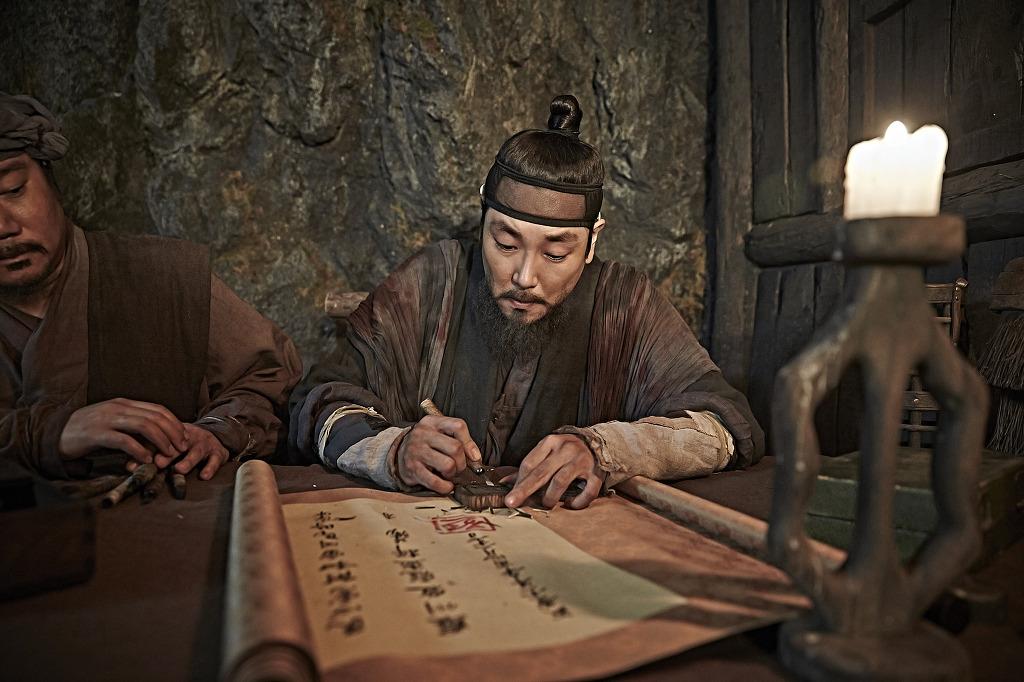"""윤종빈 + 하정우, """"군도"""" 스틸샷입니다."""