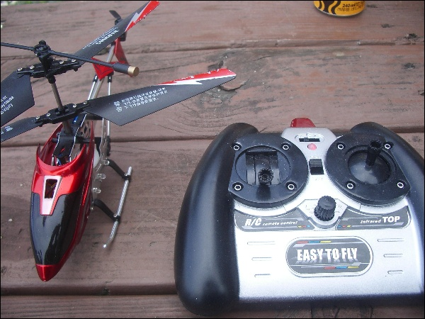 무선조종 장난감 헬리콥터, 커트 가위