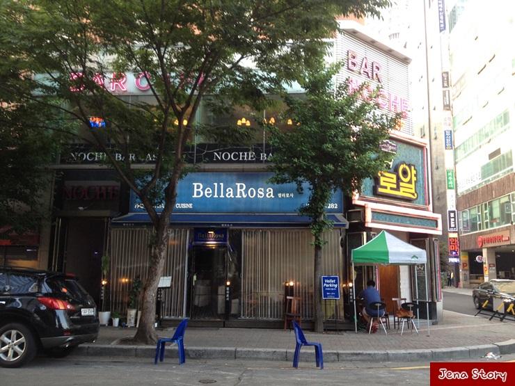 분당 Italian restaurant BellaRosa (★★★..