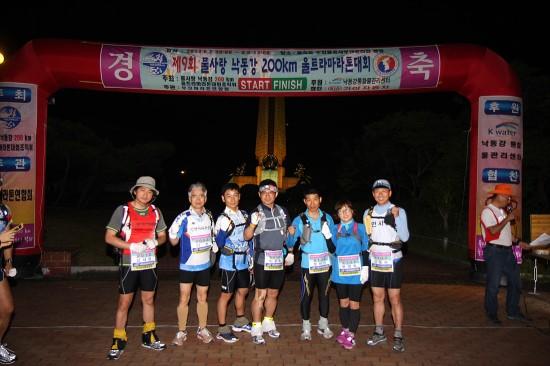 2014 물사랑 낙동강 200km 울트라 마라톤